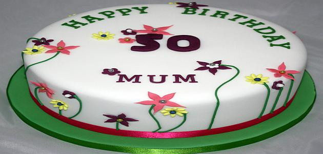 How to organize mums 50th birthday party